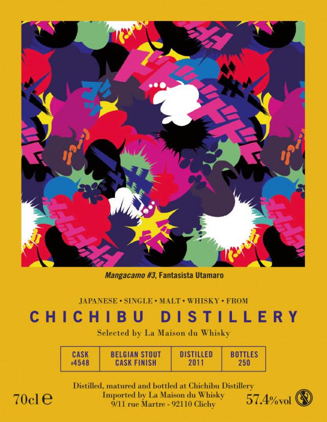 sato-creative-studio-paris-tokyo-chichibu-etiquette-customisation-fantasista-utamaro