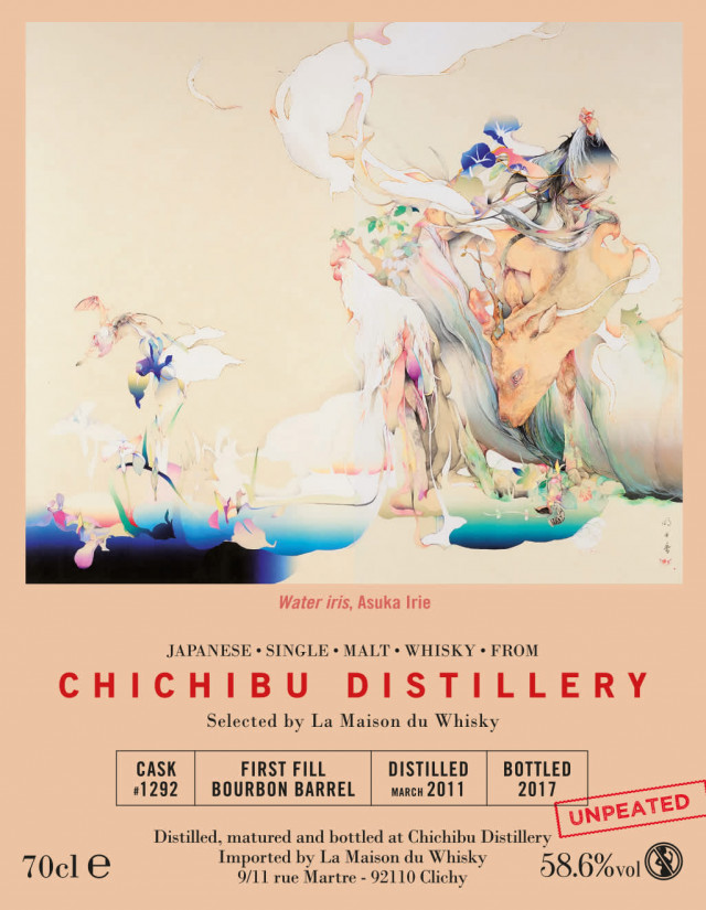 chichibu distillery - La Maison du Whisky - Asuka Irie - Label layout - sato creative - paris - tokyo