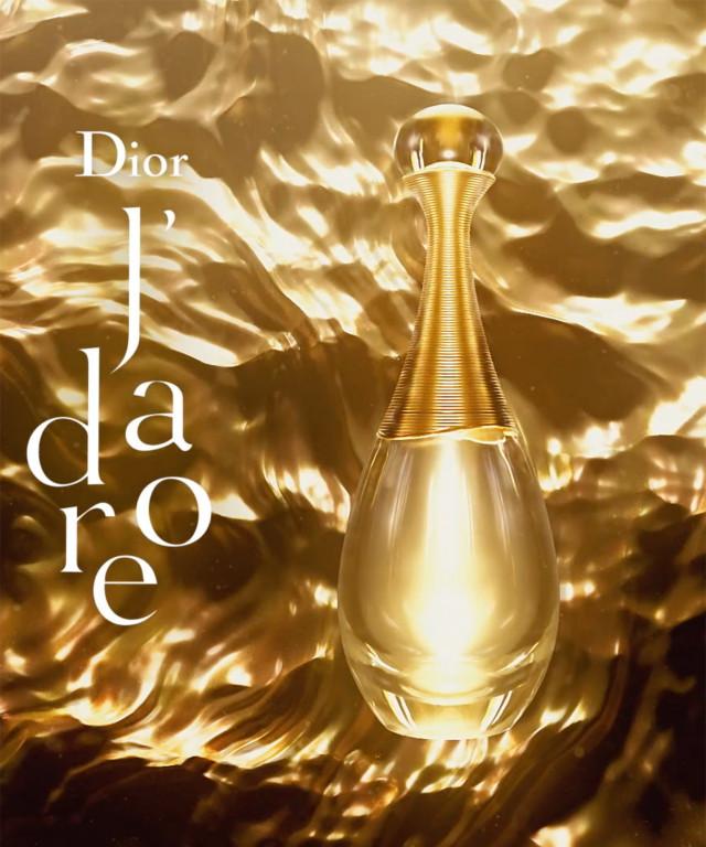 sato - creative - studio - paris - Dior - j'adore - Romain Gavras -  Kouhei Nakama - Motion design - luxe - perfume