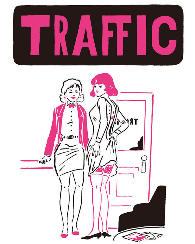 sato-creative-studio-creation-paris-tokyo-illustration-traffic-Nigamushi